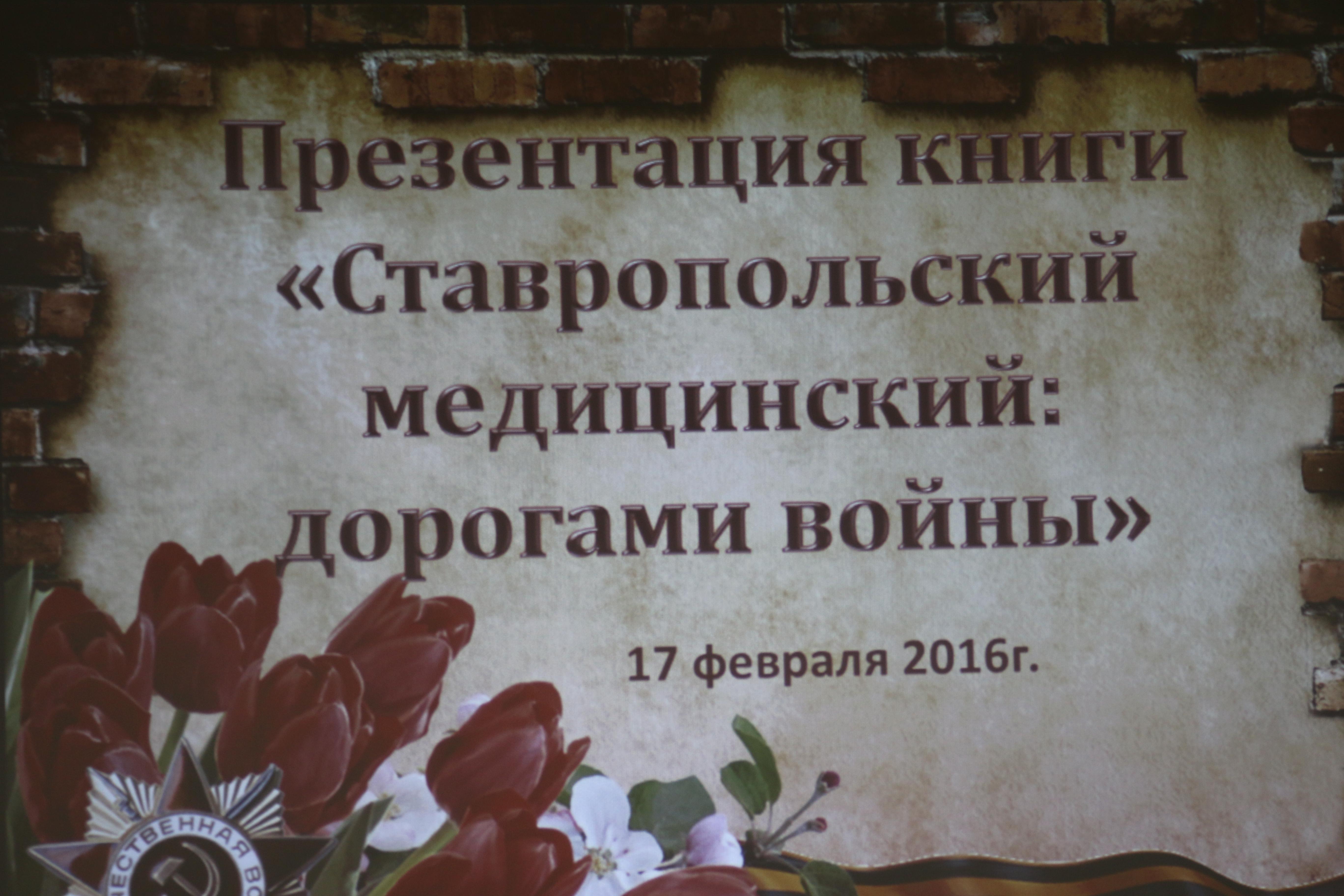 Утвержденный производственный календарь 2017 россия
